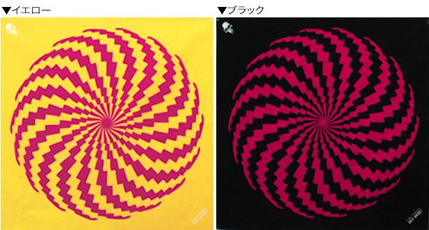 風呂敷スパーダー2色 イエロー|ブラック イメージ