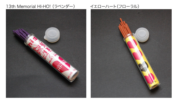 hide×odasho HI-HO! TESTTUBE INCENSE 試験管お香 イメージ