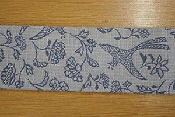 画像1: 二重織ジャガード オフホワイト (1)