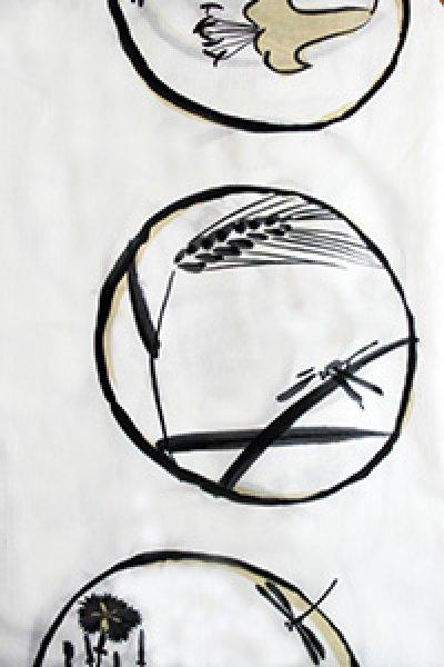 画像1: 丸に草花 ホワイト (1)