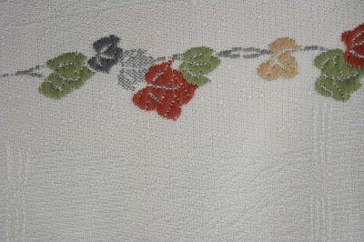 画像1: 蔦 ホワイト